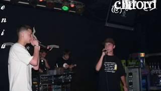 Geniu feat CllifOrD - N-ám nevoie