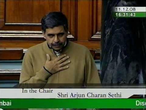 Lok Sabha Speech after Mumbai 26 11
