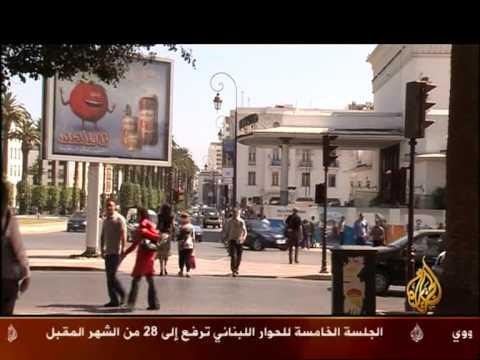 اللغة العربية بالمغرب