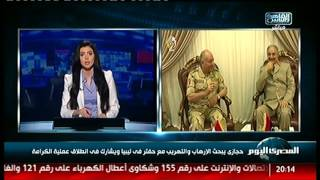 زوجة حبيب العادلى أمام النيابة: معرفش مكانه!