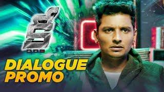 Key Movie Dialogue Promo - Jiiva, Nikki Galrani, Anaika Soti | Kalees | Releasing On May 11th