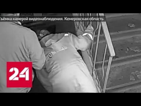 Кемеровскому дебоширу, избившему фельдшера скорой, вынесли приговор