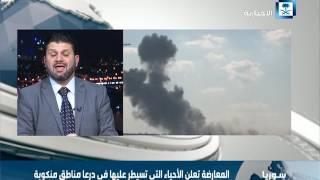 ياسر النجار: المعارضة السورية يحق لها الرد على أي تجاوزات لوقف اطلاق النار