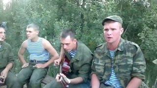 Армейские песни под гитару  Ратмир Александров - Это не моя война