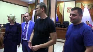Освобождение Навального