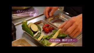 関西を拠点に女子力UPな食事を提案している料理研究家&シェフの角光洋...