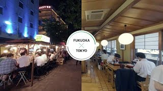 Nouilles soba-TOKYO × Stands de restauration-FUKUOKA