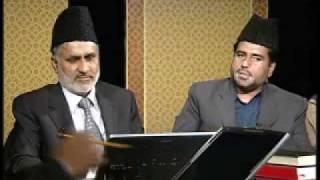 Rah-e-Huda  : 5th October 2009 - Part 7 (Urdu)