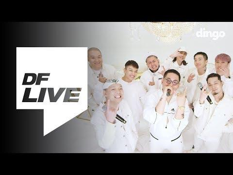 아마두 (Feat. 우원재, 김효은, 넉살, Huckleberry P) - 다모임 [DF LIVE]