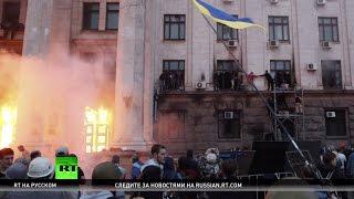 ЕС призвал власти Украины провести объективное расследование трагедии в Одессе(2 мая в Одессе прошли траурные мероприятия в память о жертвах трагедии в Доме профсоюзов. В 2014 году 48 сторонн..., 2016-05-03T11:08:47.000Z)