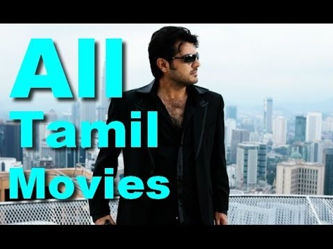 THALA AJITH - All Tamil Movies List + Upcoming | 2014 ...