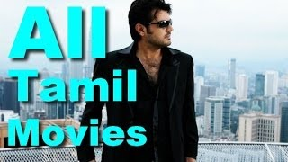 THALA AJITH - All Tamil Movies List + Upcoming | 2014