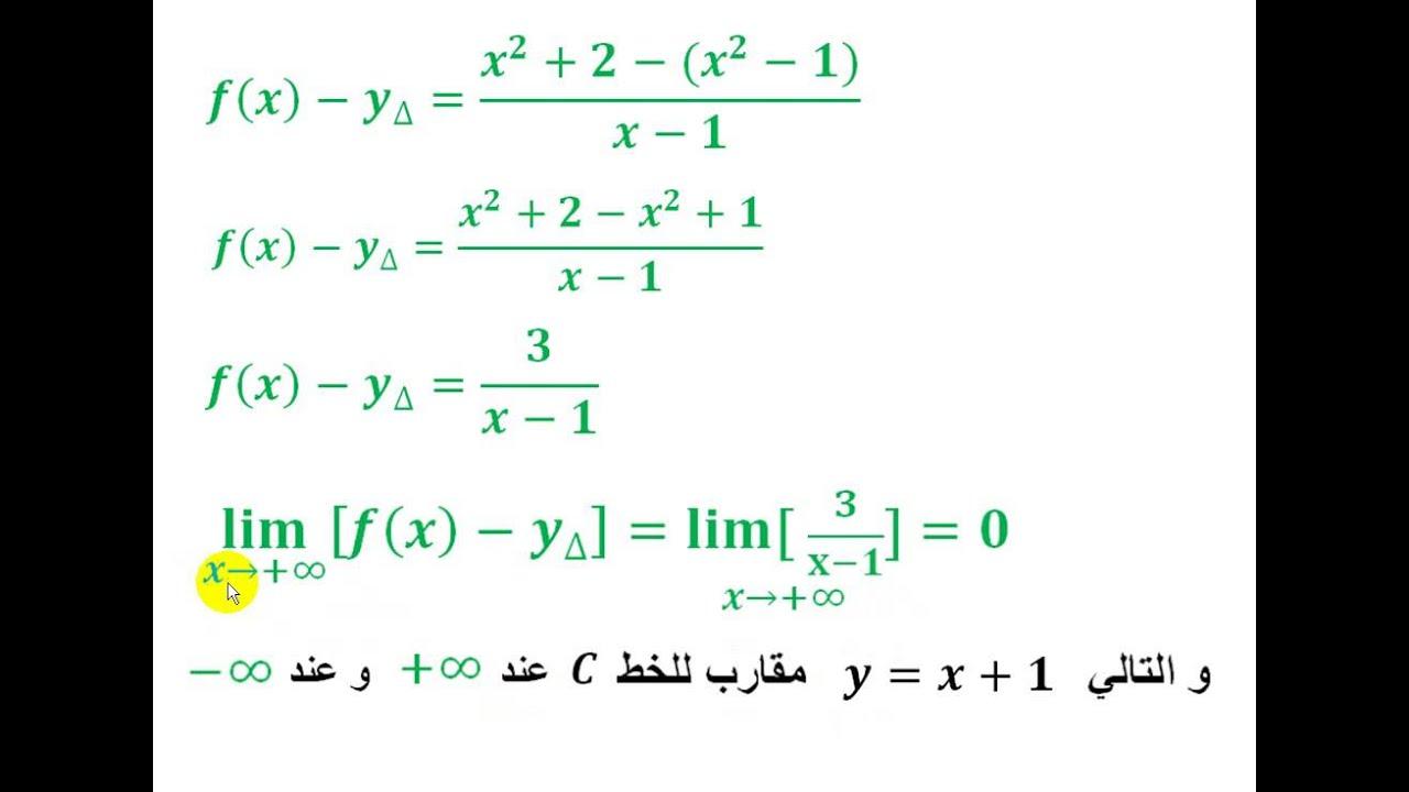 كتاب الرياضيات للصف الثالث الثانوي العلمي في سوريا