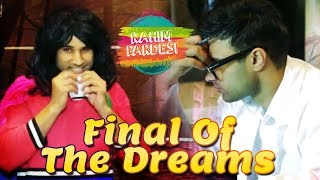 Final Of The Dreams | Rahim Pardesi | Best Pakistani Dramas