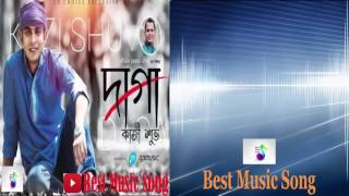 Daga By Kazi Shuvo Bangla New Song Eid Full Album 2016   YouTube