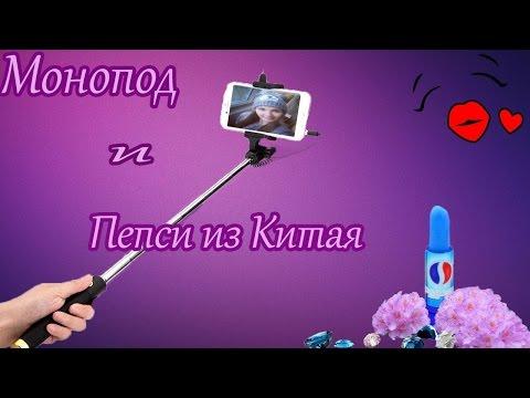 Видео с викторией хеммин -