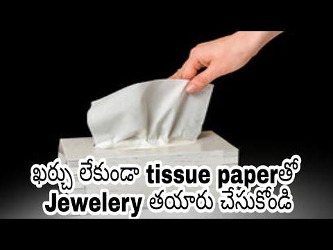 Tissue paper తో Jewelery చేసుకోండి only 30/-//Tissue paper cratfs//amazing tissue paper ideas//Diy