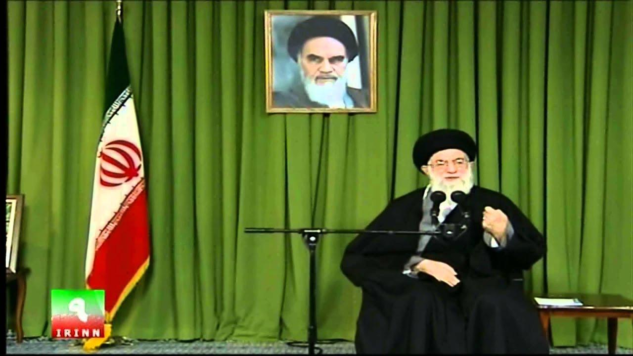 FRONTLINE: Tehran Bureau | PBS
