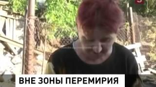 Информацию о массовых расстрелах на Донбассе проверит ООН