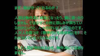 オリジナル算出法姓名判断による 有名人の名前カルマ鑑定2 Kindle ...
