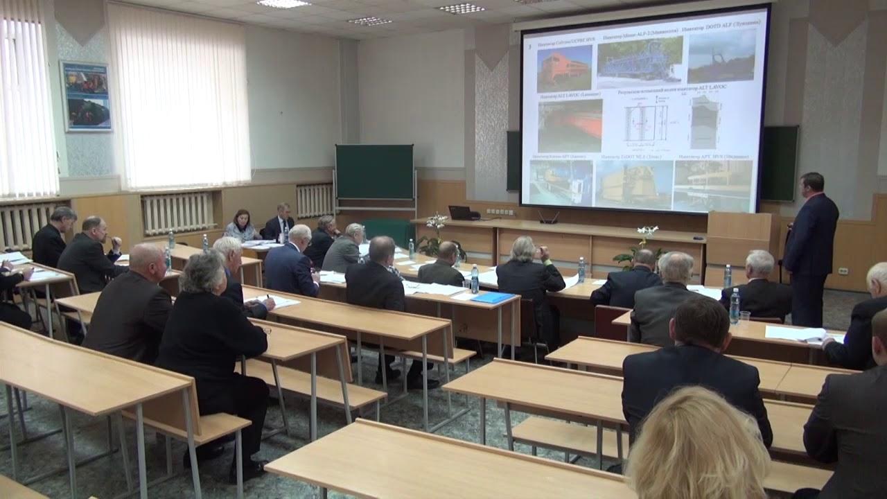 октябрь защита докторской диссертации Александров А С  2017 октябрь защита докторской диссертации Александров А С