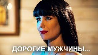 С Днем Защитника Отечества! 23 февраля! Поздравление от Екатерины Климовой. StarMedia