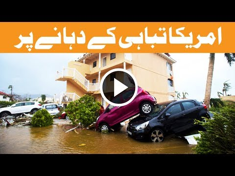 Hurricane Irma - Florida wakes up to flooding and blackouts - Headlines 12 PM - 11 Sep 2017