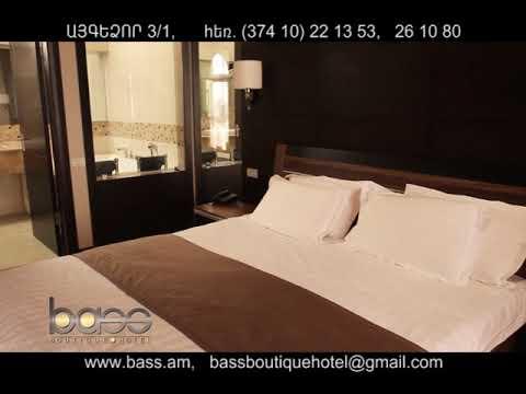Bass Boutique Hotel / Басс Бутик Отель