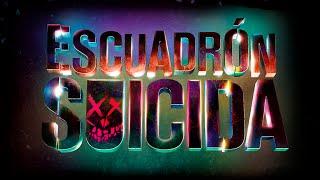 スーサイド・スクワッド アメリカ版トレイラー#1 / Suicide Squad Trailer #1 ハーレークイン症 検索動画 14