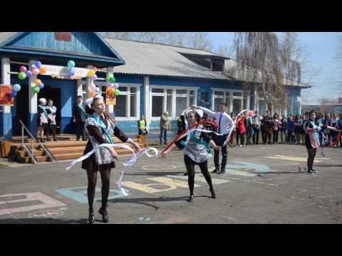 Танец на последний звонок г.Братск