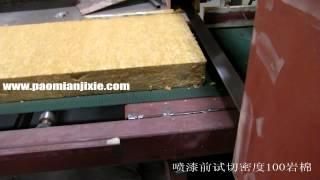 Insulation cutting for rockwool, glasswool, / Szigetelőanyag vágó / Isolith vágó /