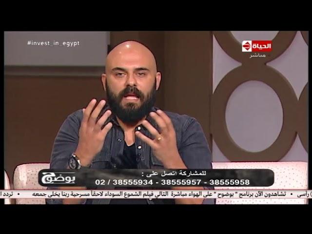 بوضوح-أحمد-صلاح-حسني-ينفعل-بسبب-كواليس-ما-حدث-بفندق-إقامة-المنتخب-الوطني-بروسيا