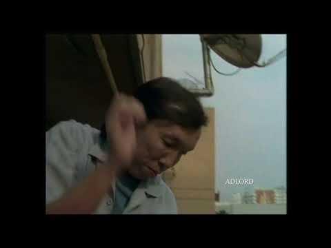 Soken Midi Karaoke - Thailand - 2005