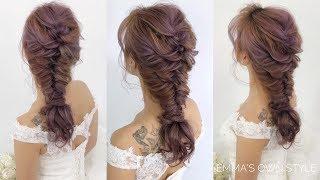 [髮型教學]婚禮浪漫人魚辮髮型Mermaid Braid Hair Tutorial  | Wedding Hairstyle