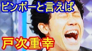 よろしければ、チャンネル登録お願いします→http://urx.red/CG6m チーム...