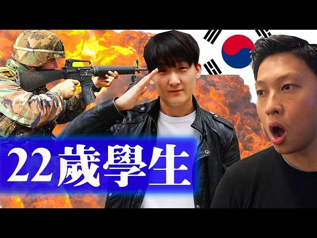 這學生去了韓國服兵役2年(很辛酸) | Military Service in South Korea