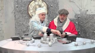 Ласло Габани и Булат Алеев 2