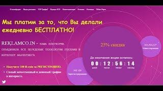 Рекламная Сеть Яндекса (РСЯ) - видео курс для малого бизнеса