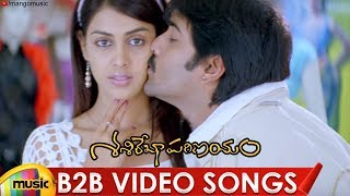 Sasirekha Parinayam Movie Back 2 Back Video Songs | Tarun | Genelia | Mani Sharma | Mango Music