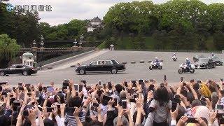 天皇、皇后両陛下は1日午後、皇居・宮殿で即位の祝賀あいさつを受けら...