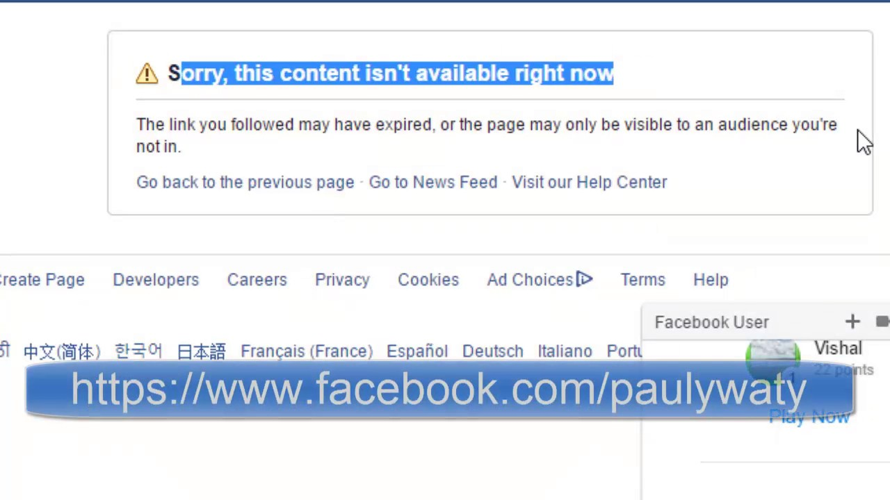 Facebook not available