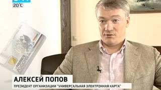 Утро России. Эфир от 02.07.2013