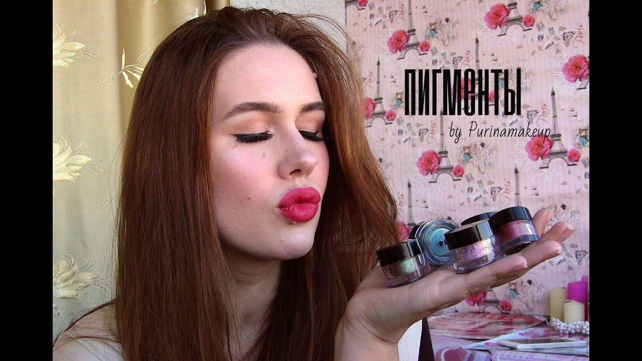 Интернет-магазин профессиональной косметики inglot. Широкий ассортимент, высокое качество, доступные цены. Доставка по всей россии.