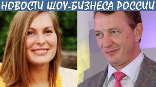 Актер Марат Башаров женится в третий раз. Новости шоу-бизнеса России.