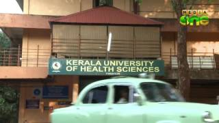 Kerala University of Health Sciences invites applications for new Self financing management colleges