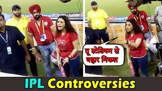 IPL Controversies for Seasons Compilation