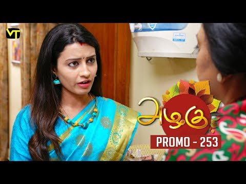 Azhagu Promo 17-09-2018 Sun Tv Serial Online