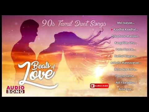 Famous duets love songs