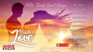 Best of 90s Love Beats | Audio Jukebox | Tamil Love Duets | Tamil Movie Songs | Ilayaraja
