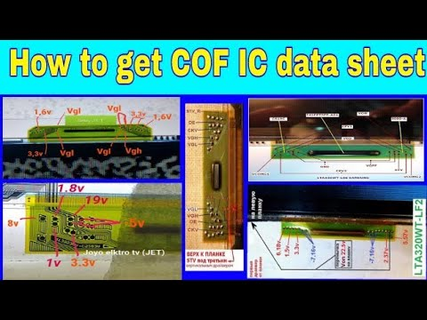 How to get COF IC data sheet and download